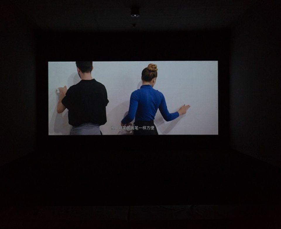 Exposition HAUTE TENSION, Red Brick Art Museum, Pékin - Julien PRÉVIEUX