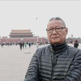 Wang DU