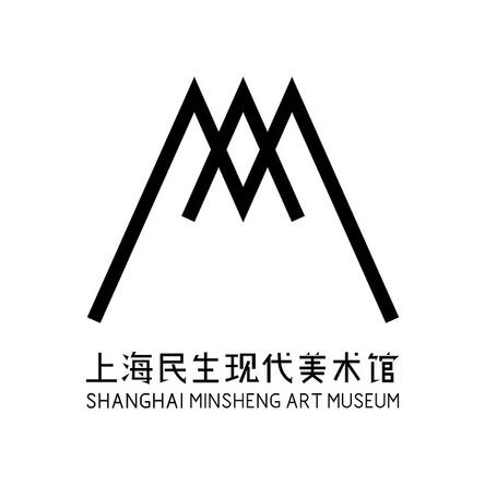 Logo Shanghai : MINSHENG ART MUSEUM / 2019