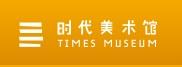 Logo Canton: TIMES MUSEUM / 2017