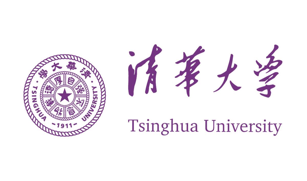 Logo Pékin, TSINGHUA UNIVERSITY ART MUSEUM / 2018