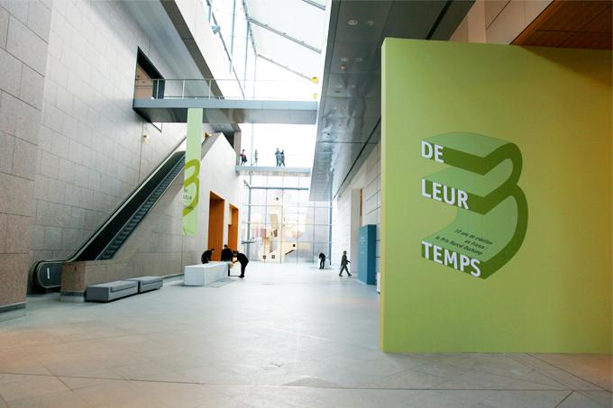 Vue du Musée d'Art Contemporain et Moderne de Strasbourg - De leur temps (3)